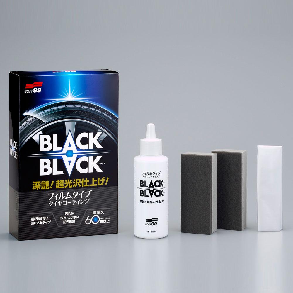 Soft99 Black Black Hard Coat for Tire - 110ml