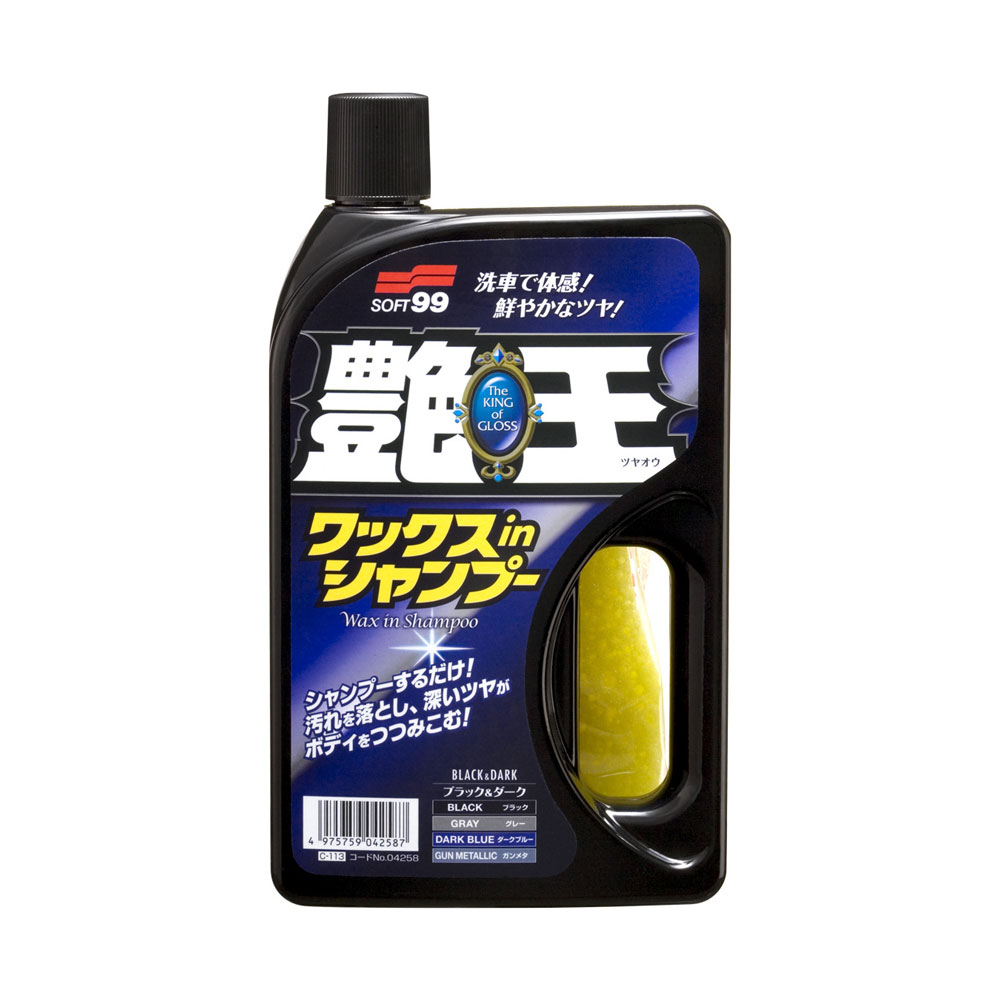 Soft99 King of Gloss Shampoo